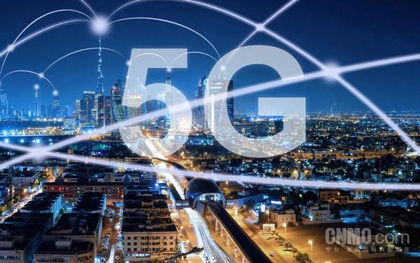 <b>5G网络商用的王牌兵器:白话讲解毫米波意义何在?</b>
