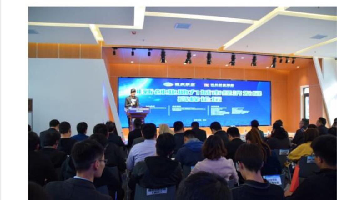创新创业助力城市经济发展高峰论坛圆满举办