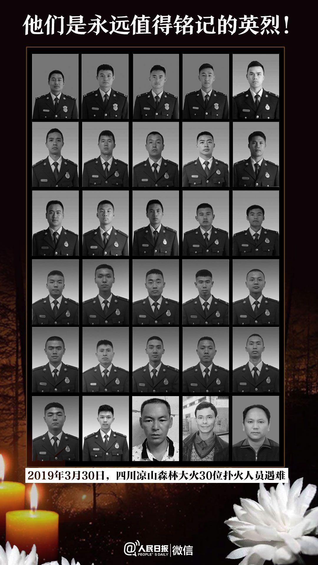 永一、张 帅、古剑辉、王佛军、高继垲、汪耀峰、孔祥磊、杨瑞伦、康