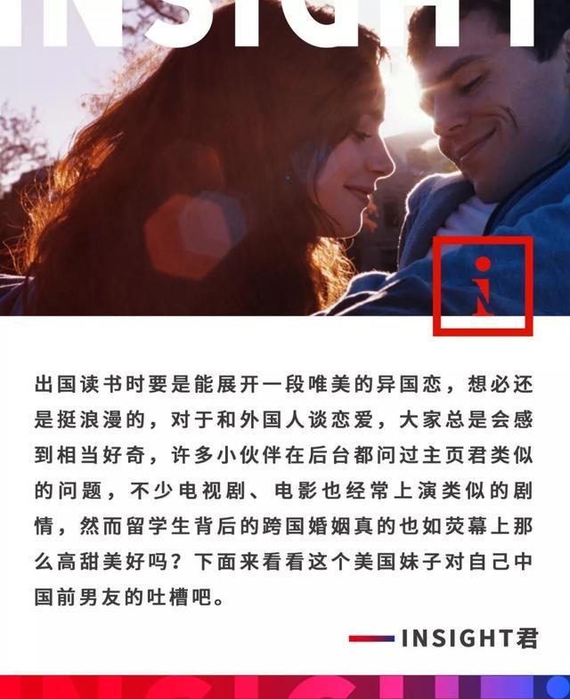 美国妹子被中国男友甩,愤怒的她去外网吐槽求助,结果....