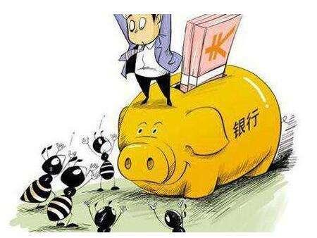 信贷圈:贷款审批的3个核心标准,学会包装自己,才能稳稳下款! 银行信贷审批人员可以贷内部贷款吗