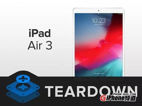 iPad Air3拆解:A12+3GB运存 电池容量提升
