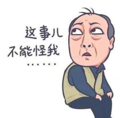 """这部剧里马思纯摊上的""""爸"""",居然比姚晨的""""渣爹""""苏大强还坏! 作者: 来源:会火"""