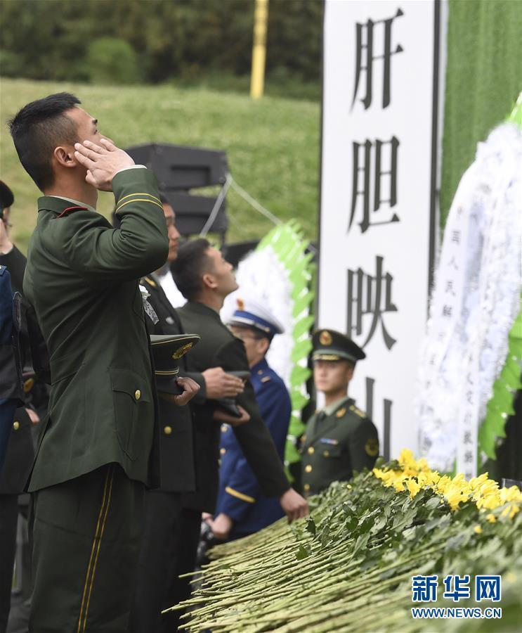 四川木里森林火灾扑救中英勇牺牲烈士悼念活动在西昌市举行