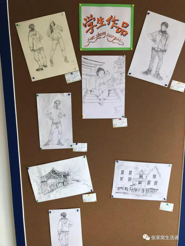 钢琴,芭蕾,画画 跆拳道 29类兴趣班,张家窝这个地方免费学 孩子