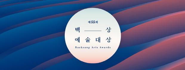 《燃烧》领跑韩国百想电影奖项提名