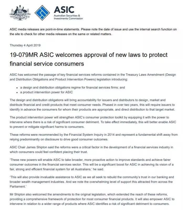 突发:澳洲新法案获通过,2021年将调整外汇及CFD交易杠杆!