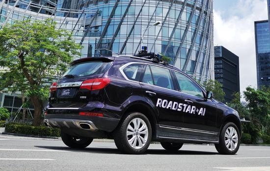 Roadstar.ai佟显乔:公司到今天根本不是一个两个人造成的丨钛快讯