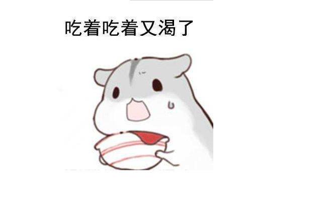 李姐笑话:你今天想吃什幺