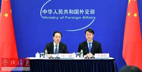 中欧对话合作将迈上新台阶 德媒称欧洲应抓住中国机遇