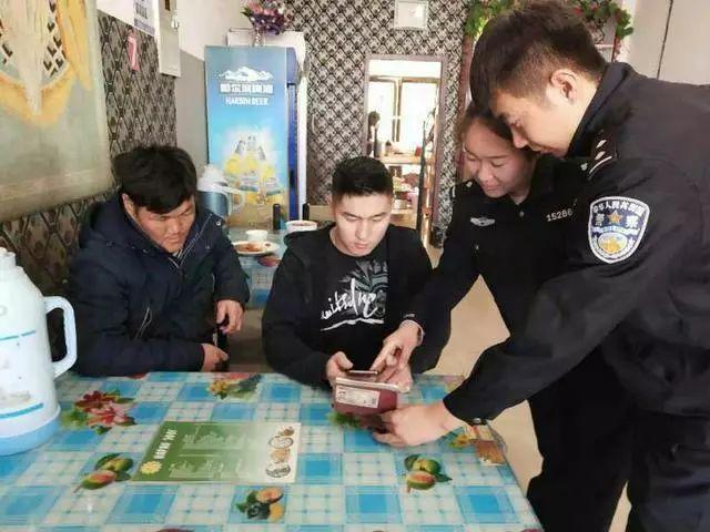 巴彦淖尔市公安正在使用一款专为外国人研发的APP