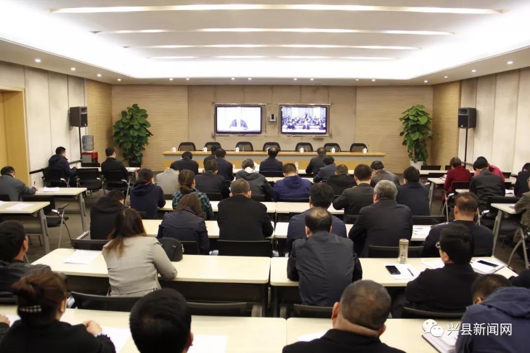 兴县组织收听收看全市生态环境保护暨污染防治攻坚推进会