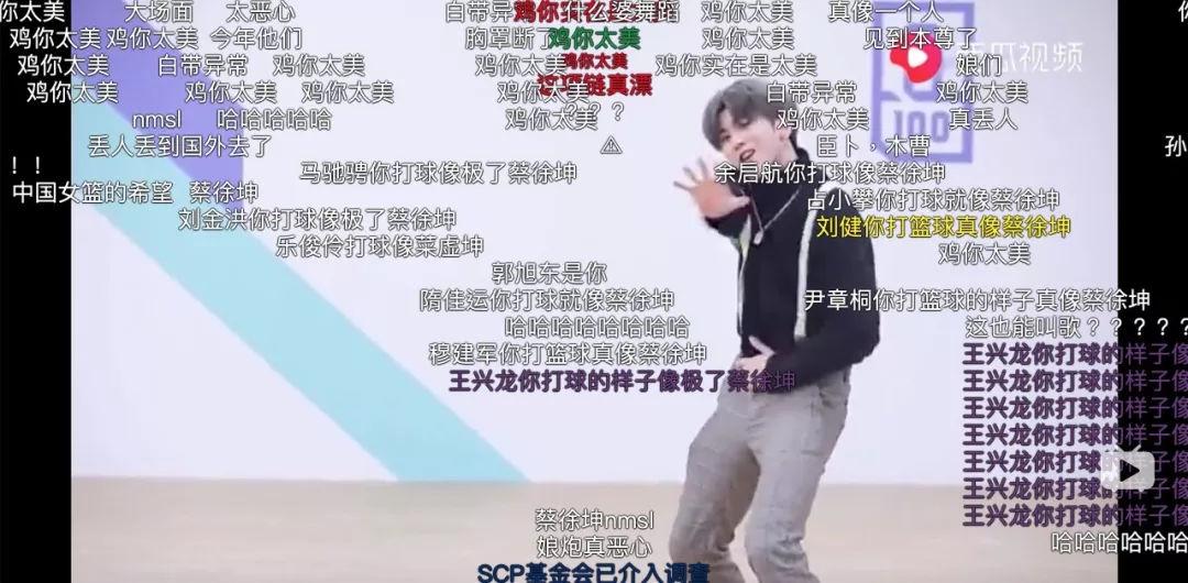 """""""鸡你太美""""蔡徐坤"""