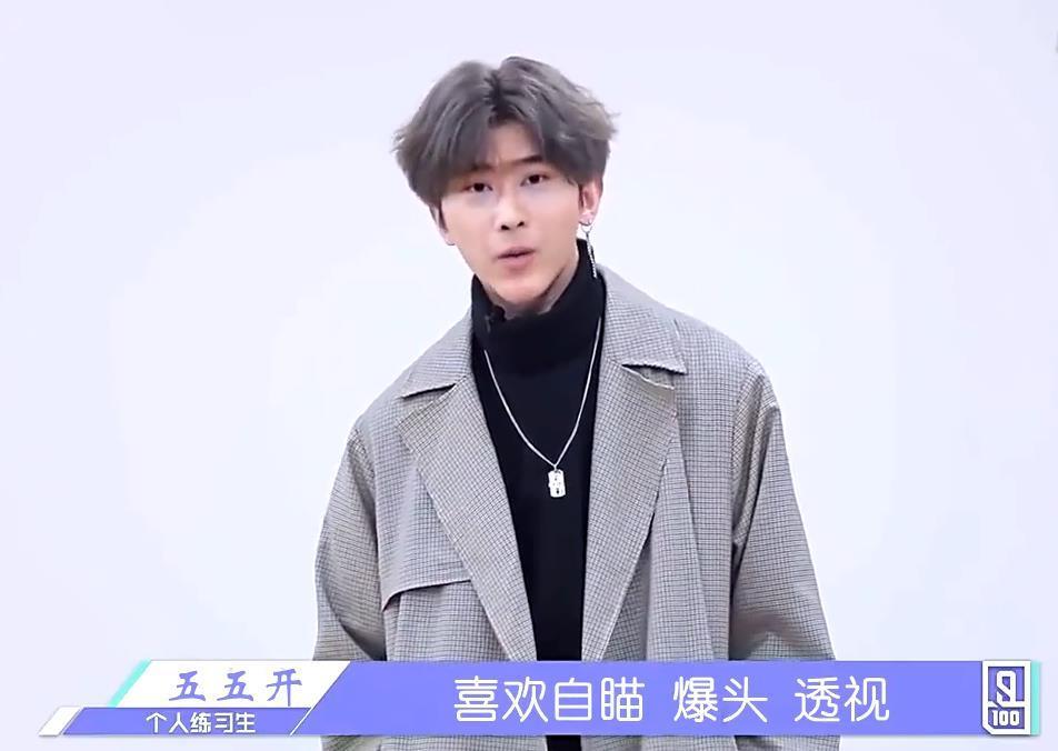 卢本伟参加偶像练习生 与蔡徐坤同台运球跳舞,网友看后不淡定了