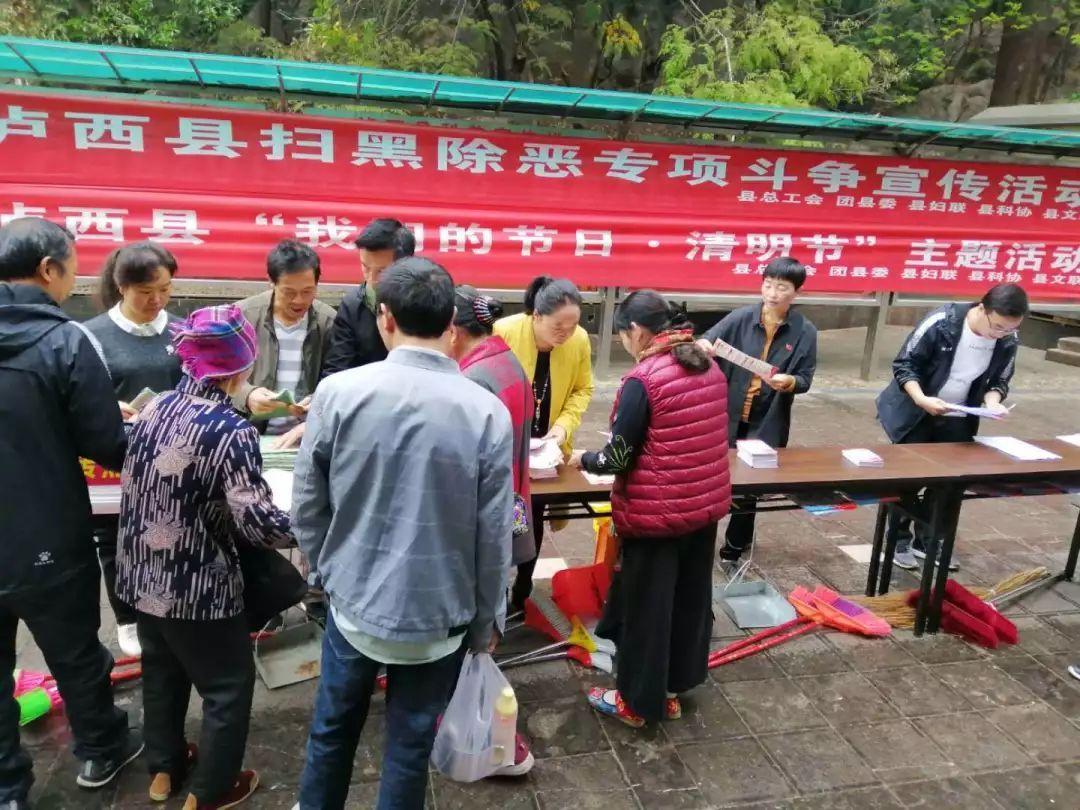 """泸西县妇联联合多部门开展""""我们的节日?清明节""""主题活动"""