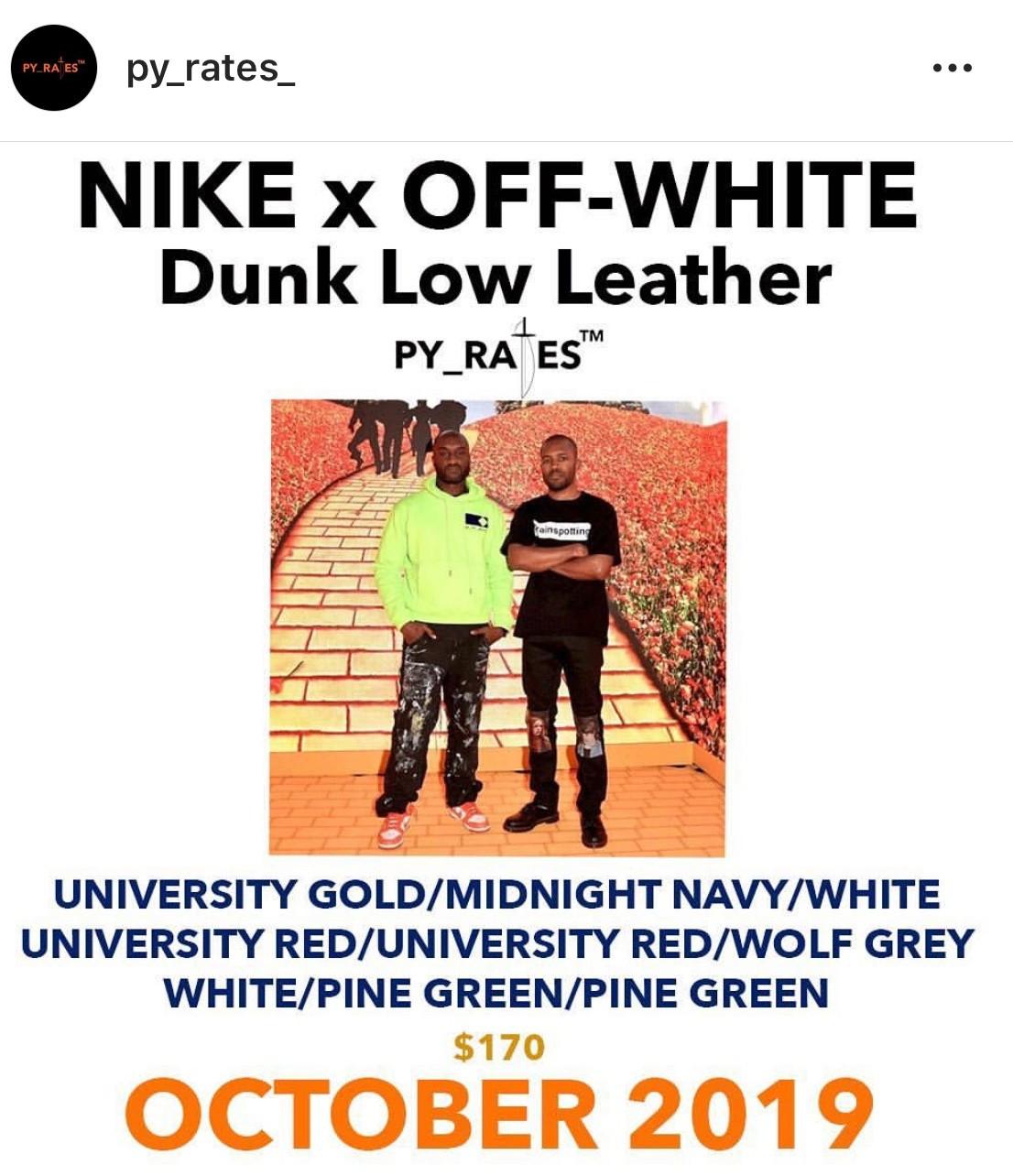 《又要抢新鞋啦?Virgil Abloh x Nike Dunk SB联乘策划确定?!》