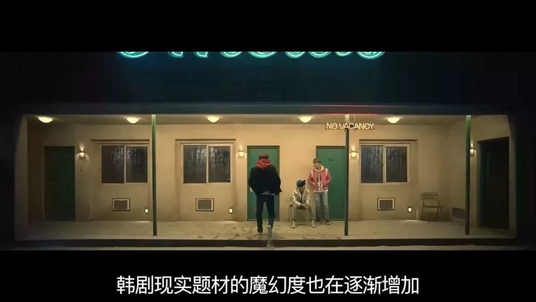 """【搜狐视频韩娱播报236期】独家测评近期五大现实韩剧的""""魔幻指"""