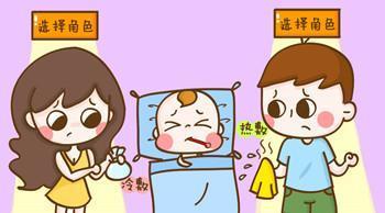 婴儿发烧39度怎么办?这几个护理方法,很有用