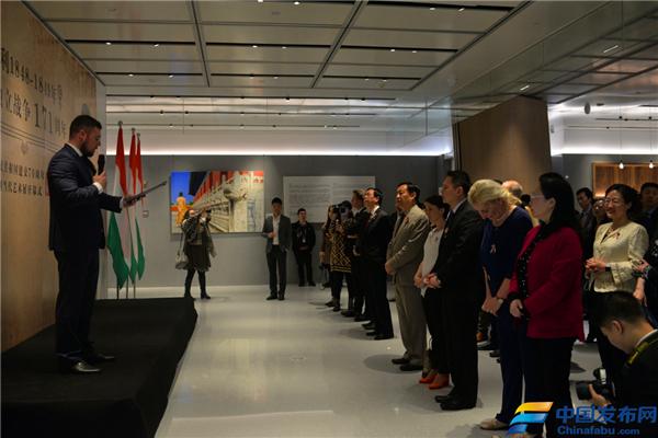<b>匈牙利国庆招待会暨2019匈牙利当代艺术展开幕活动在成都举行</b>