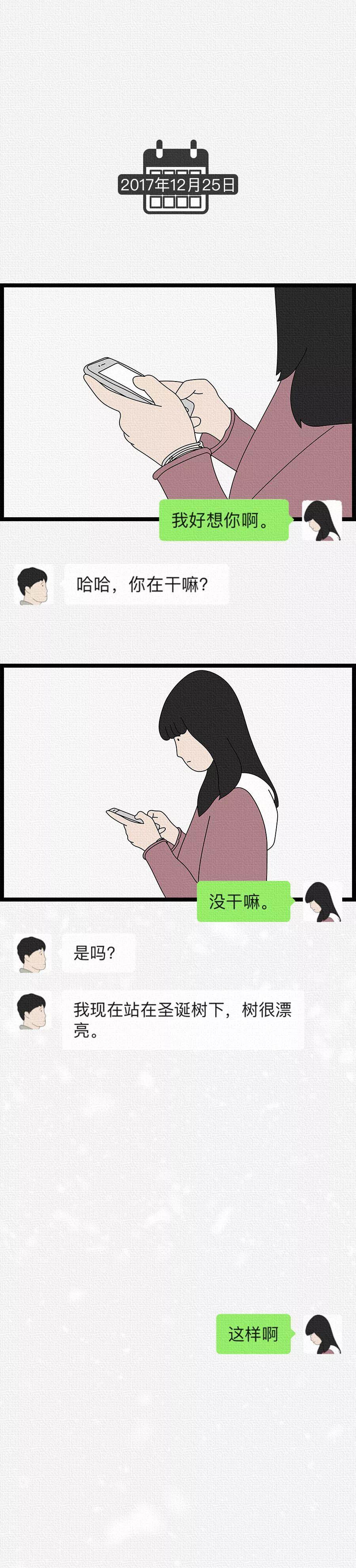 胜博发网投APP