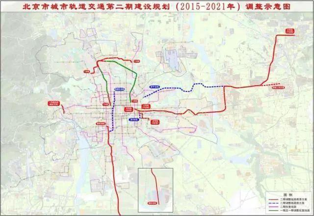 北京地铁将调整5条地铁线路规划,快看看有开通到你家门口的那站吗