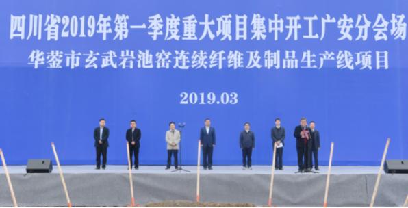 总投资242亿,广安打造260亩玄武岩纤维新材料产业园