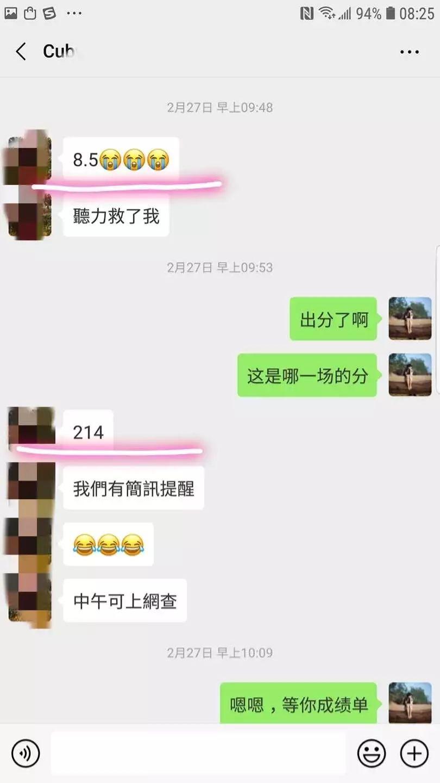 通博的官方网址