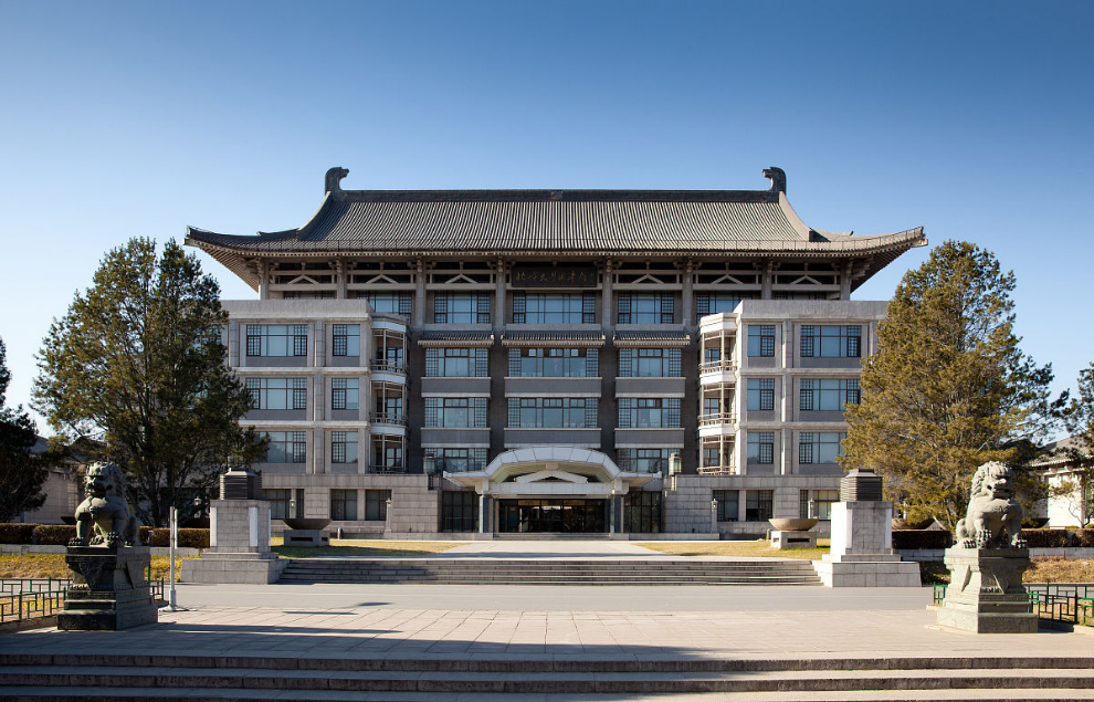 2020年北京大学艺术硕士考研参考书、权威数据统计【考研必知】