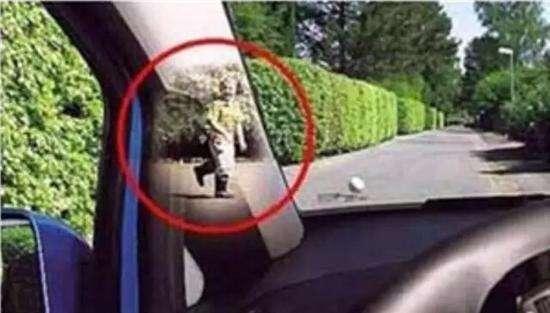 你知道汽车盲区有哪些吗?清楚后开车更安全,避免发生事故!