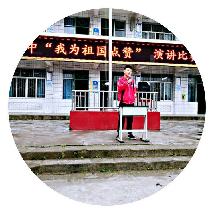 """蓬南镇中举行""""我为祖国点赞""""演讲活动"""