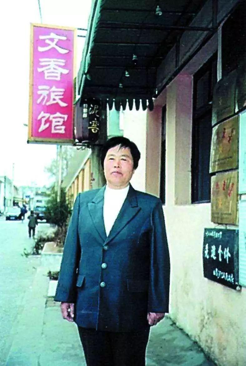 30年130条人命,一个宾馆女老板的陈年往事