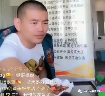 天命澄清方丈去北京与回归无关,姚永纯老婆就要跟人跑了 作者: 来源:网红大事件爆料