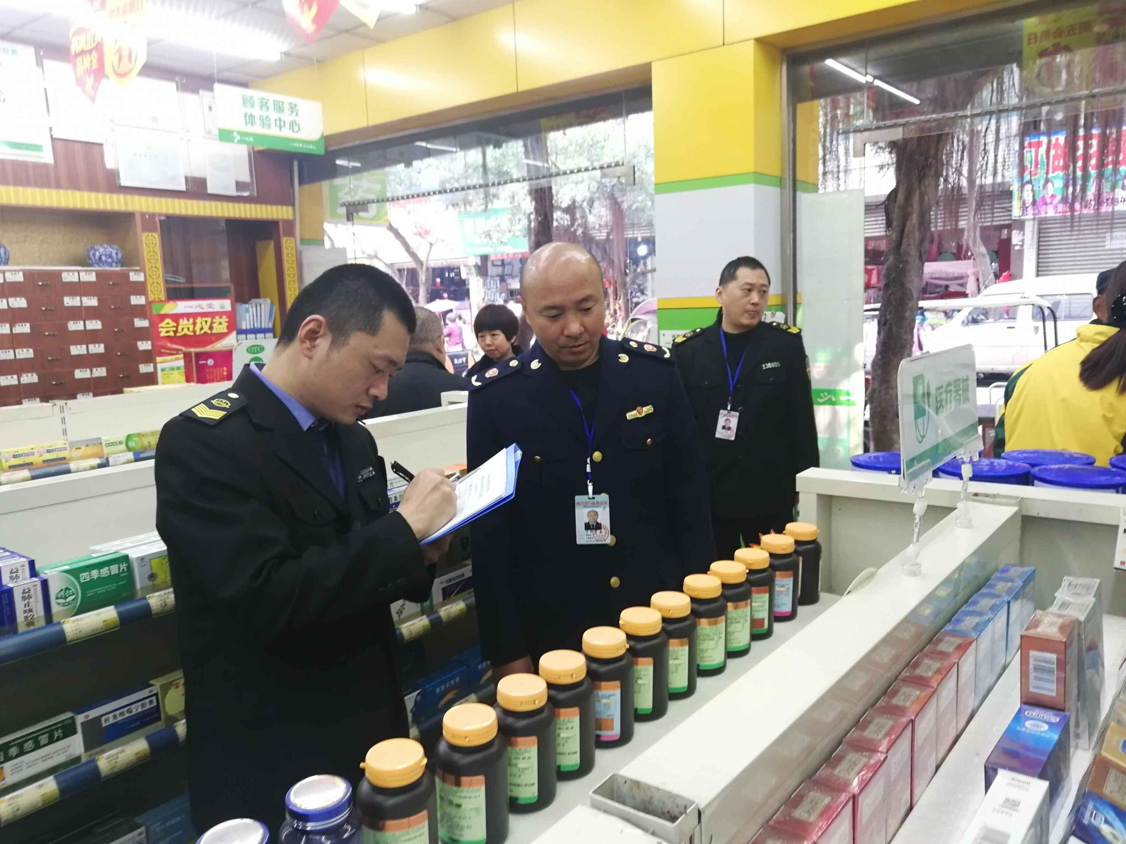 """青神县市场监管局""""亮剑""""保健市场,为消费者权益保驾护航"""
