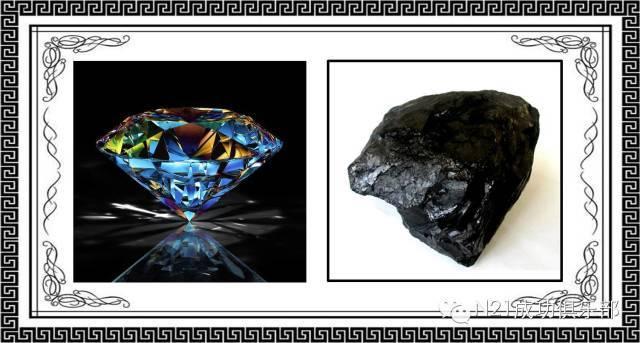 煤炭遇上了钻石!