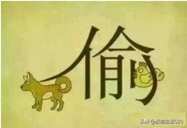 猜成语兵胜_看图猜成语