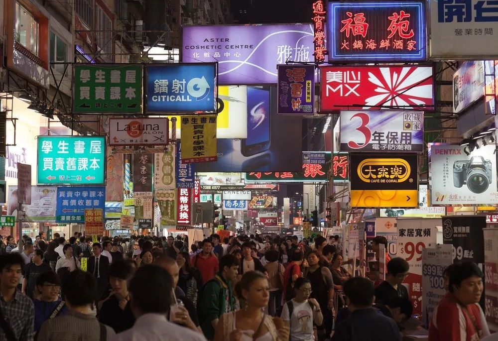 全球最贵的香港,留学却越来越容易?!