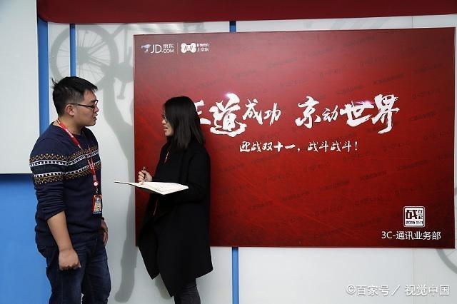 """京东员工排队离职:""""最高峰时一天400多人"""""""
