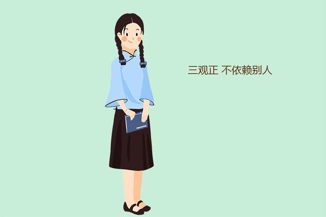 清华大学教授一针见血:孩子长大出不出色,与妈妈的性格息息相关