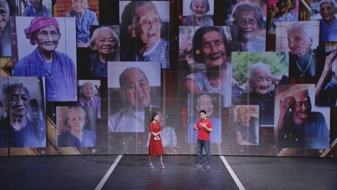 【养生堂】今日17:25播出《探秘长寿之乡的百岁养生法》之海南文昌