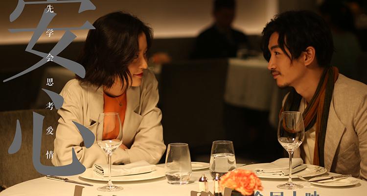 """广岛之恋》的情侣会分手?""""糖果变玻璃渣""""才是《如影随心》拆穿的..."""