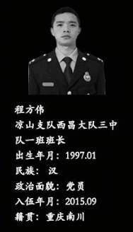 美高梅平台官网 1