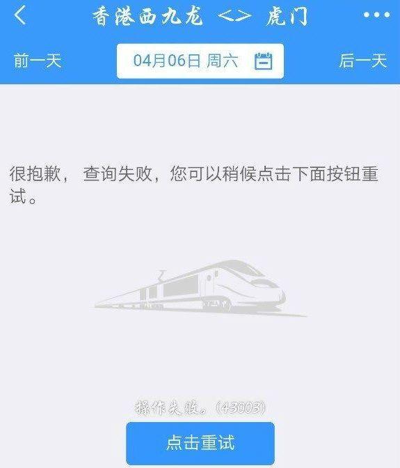 今日快讯:三星Q1利润爆跌、王思聪吐槽如涵、Facebook再暴丑闻