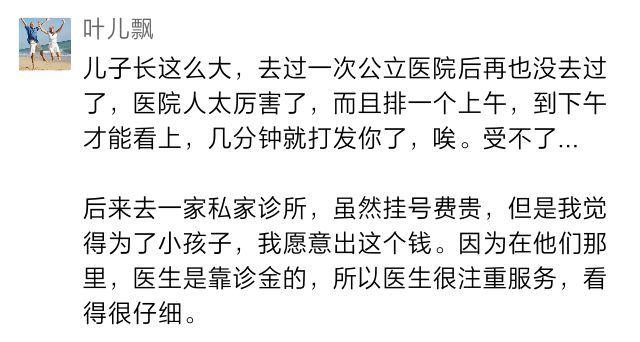 深圳66家民营医院大PK!龙岗的这些医院排位如何?
