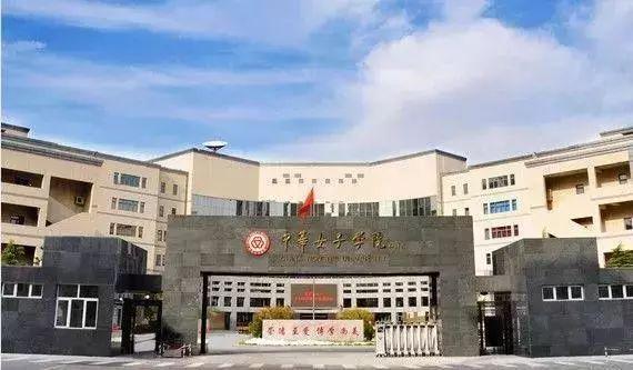 中华女子学院的毕业生最后都去哪儿了?67%留北京就业