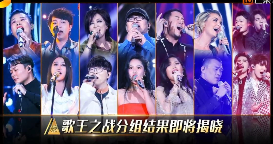 《歌手》金曲歌王冲刺夜男团已露冠军相,哪一组帮帮唱你最喜欢?