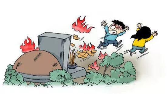 注意| 1160.30亩!泉港一男子扫墓祭祖,纸钱引燃杂草致森林火灾