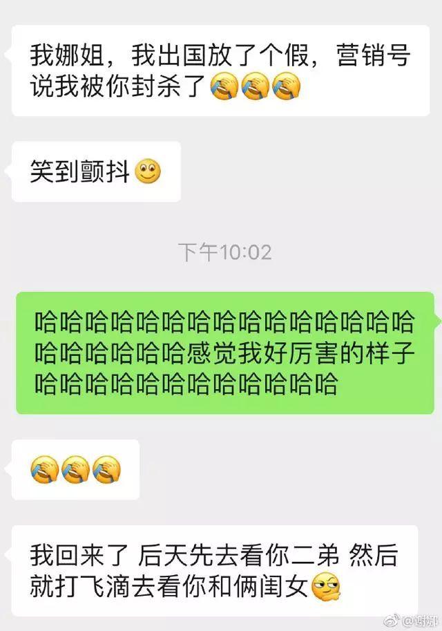 生娃21天后赵丽颖首更博,只说了8个字让粉丝开心不已!