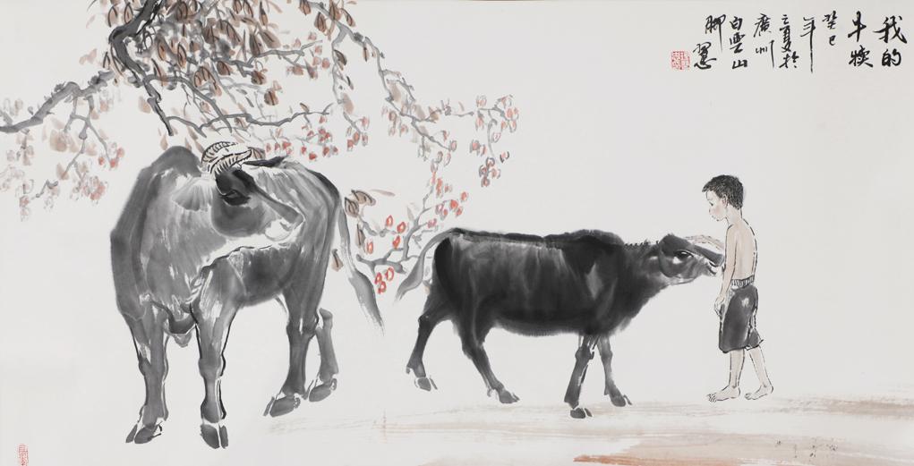 """作品欣赏 浴牛 68x36cm """"画牛之父""""理习忠其人其画 艺术作品承载了艺图片"""