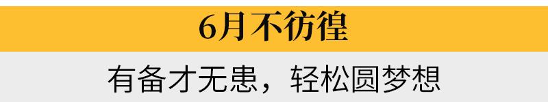 2019<a href=http://www.555edu.com/ target=_blank class=infotextkey><a href=http://www.555edu.com/ target=_blank class=infotextkey>福建高考</a></a>最后两个月! 考生家长必看最全准备攻略!