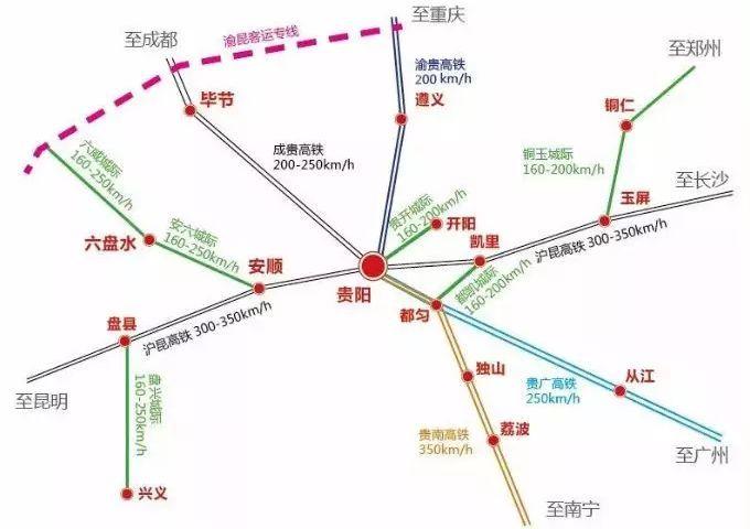 重庆贵州高铁规划图